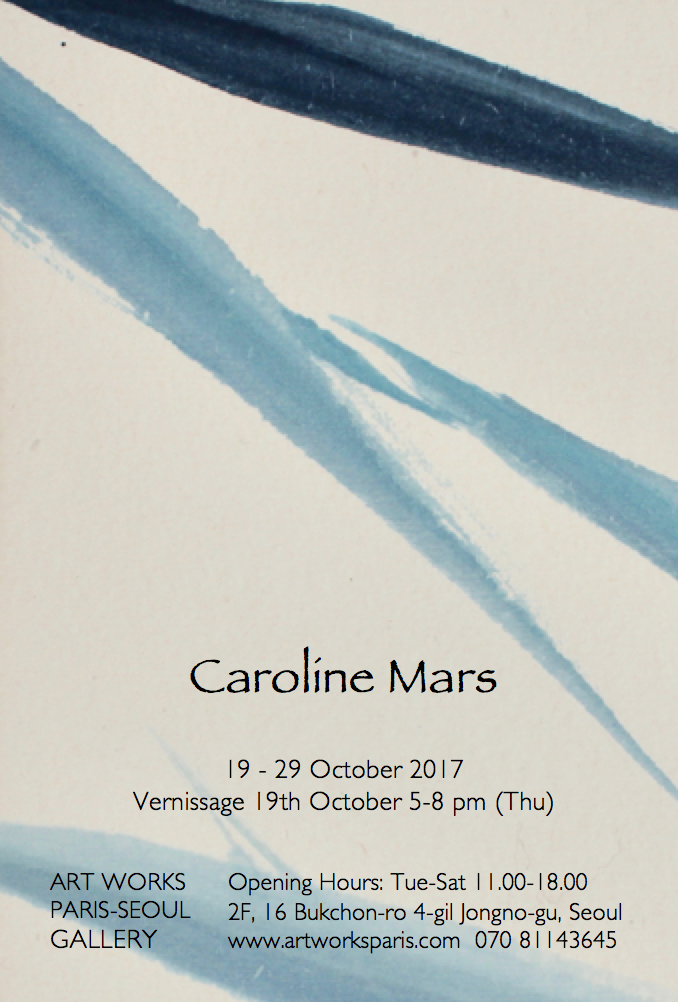 caroline mars art seoul exhibition gallery korea