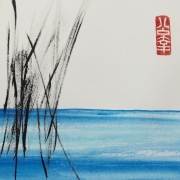caroline mars asian elements chinese painting