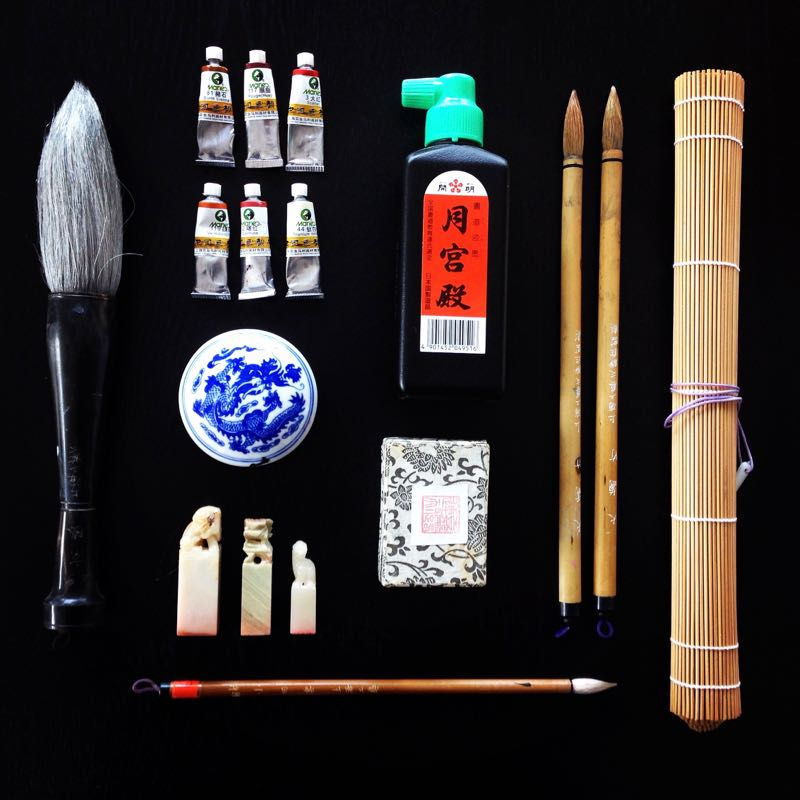 caroline mars asian elements chinese painting materials home