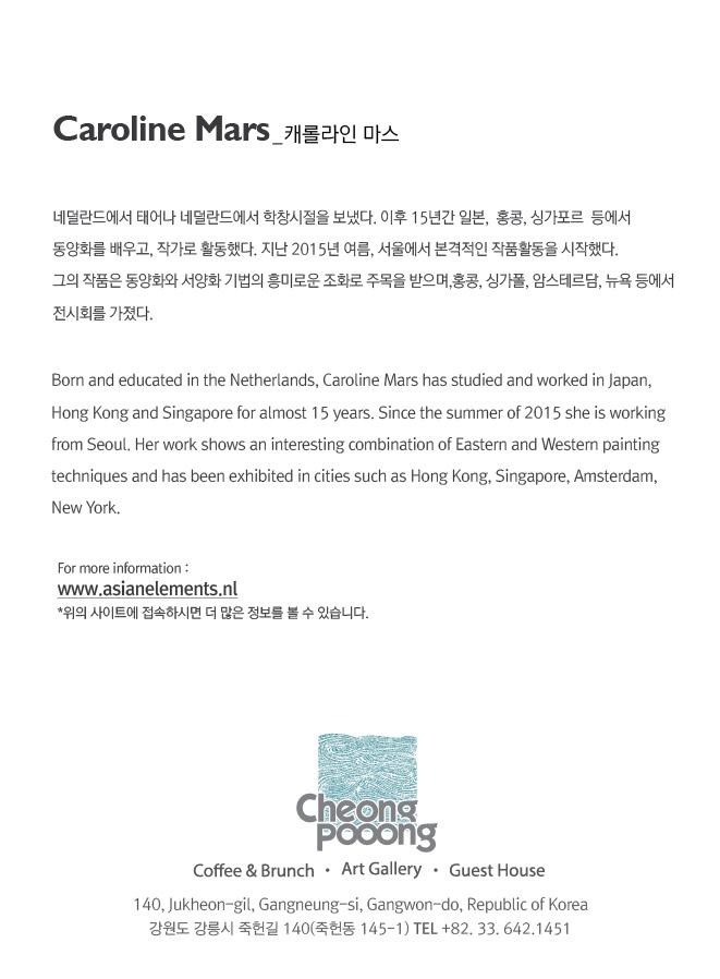 caroline mars asian art exhibition gangneung korea cheong pooong gallery pyeongchang 2018 winterolympics